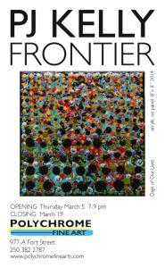 frontier invite